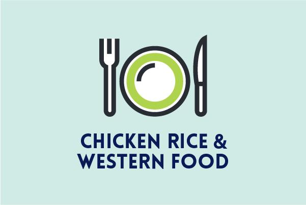 chicken rice & western food